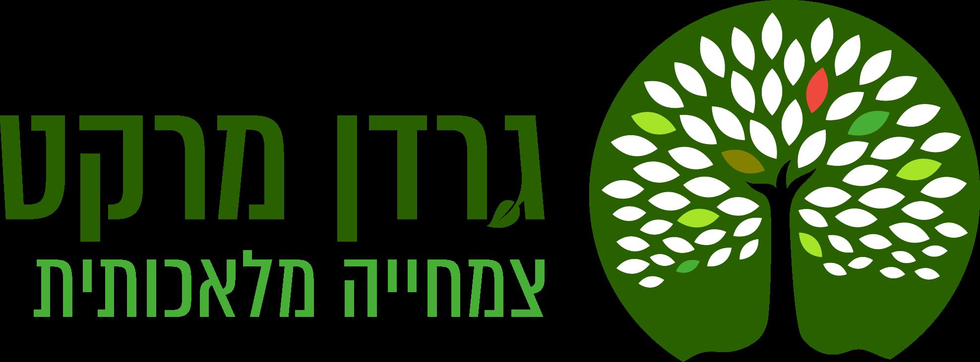 לוגו צמחייה מלאכותית
