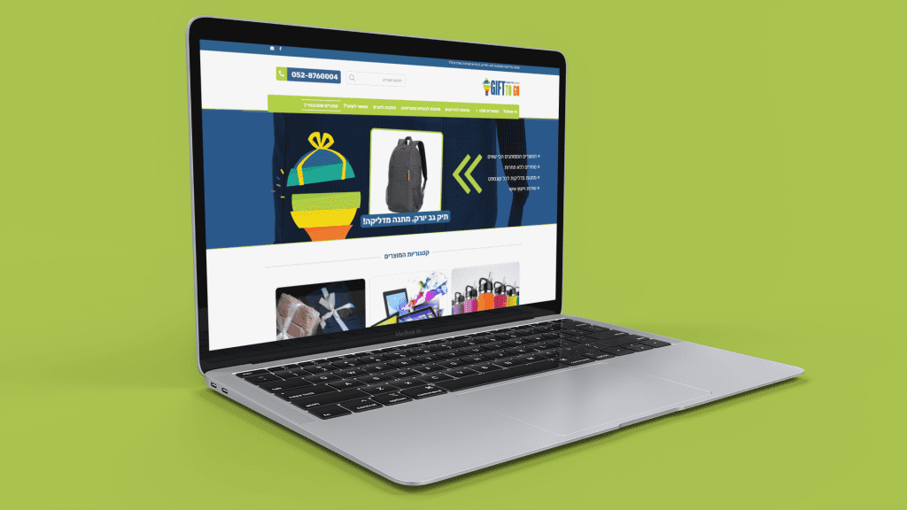 עיצוב לוגו ובניית אתר חנות