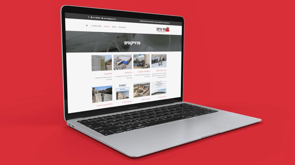 מיתוג ובניית אתר ליוסי ברקי לממונה ויועץ בטיחות