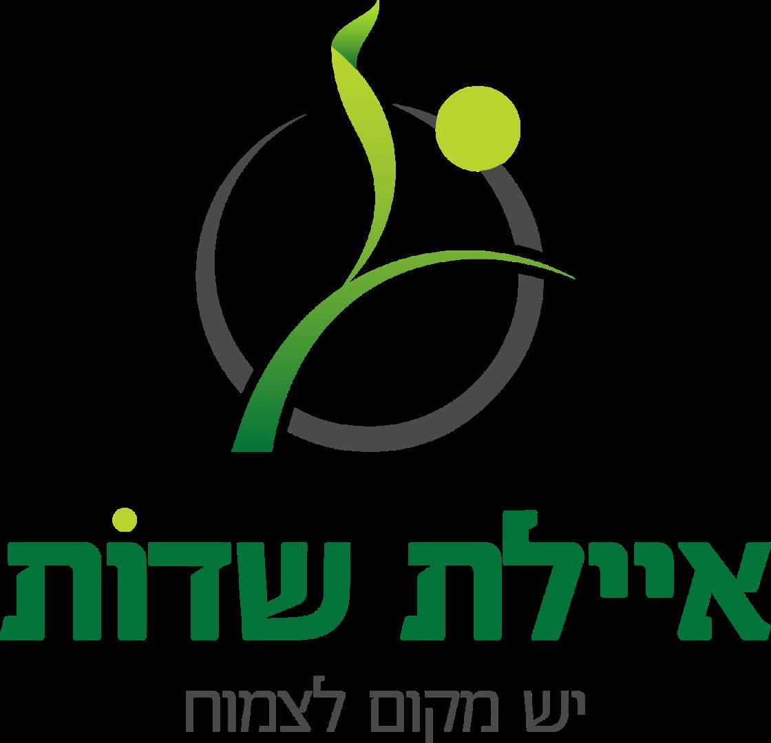 עיצוב לוגו איילת שדות יועצת